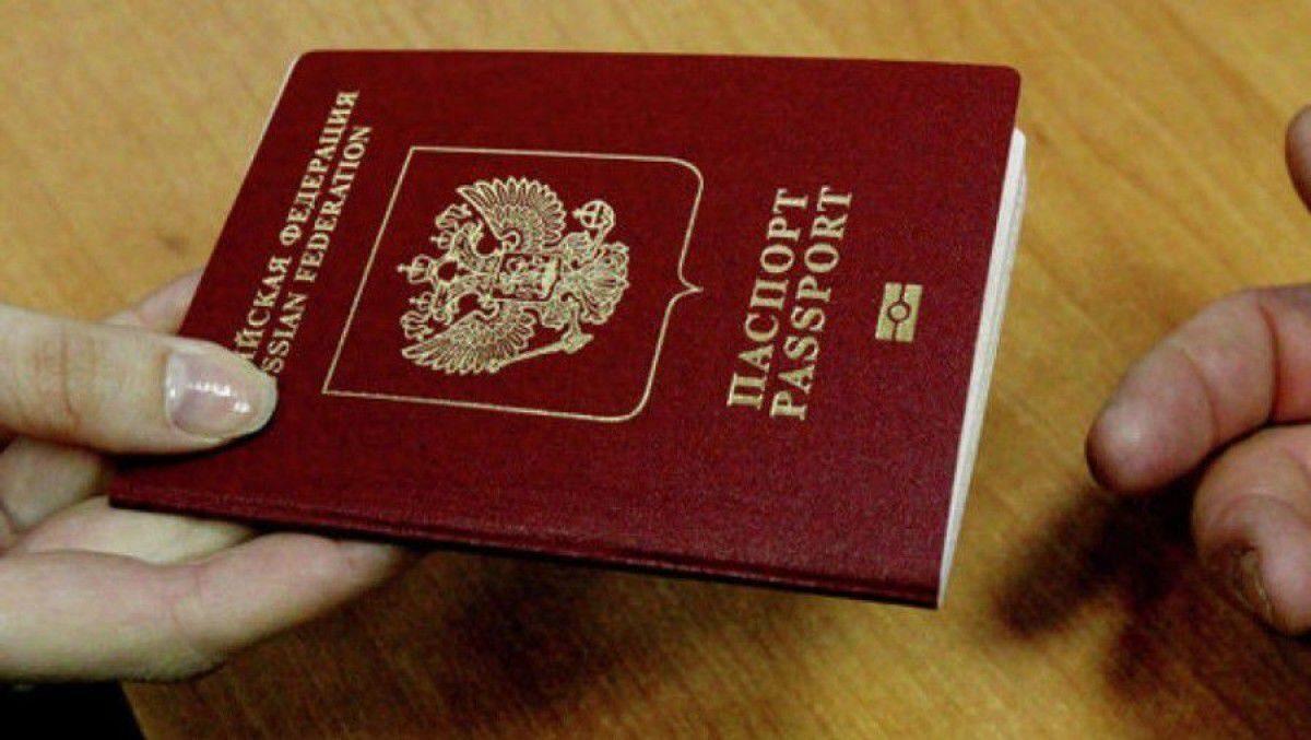 Как сделать быстро загранпаспорт в СПб 10