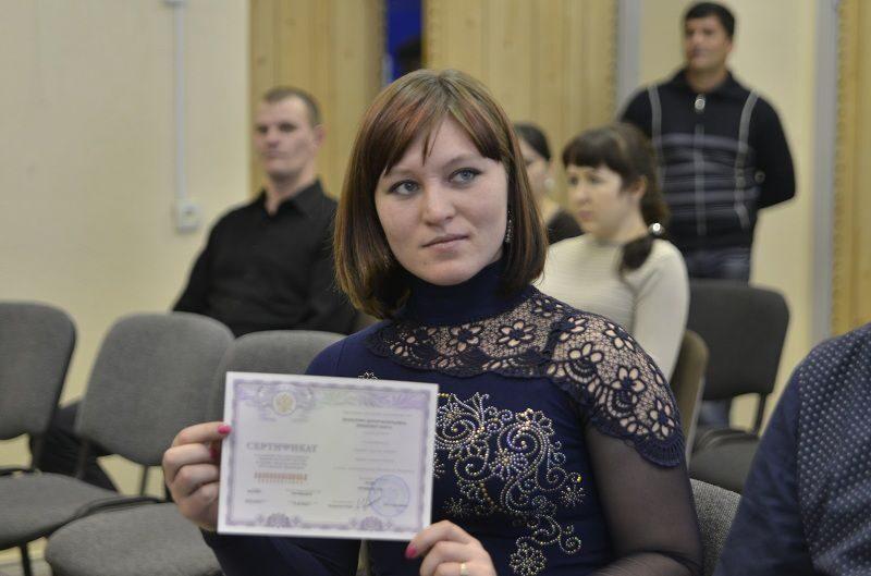 Сертификат по русскому языку для внж