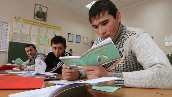 Сертификат по рускому языку для гражданства в перово