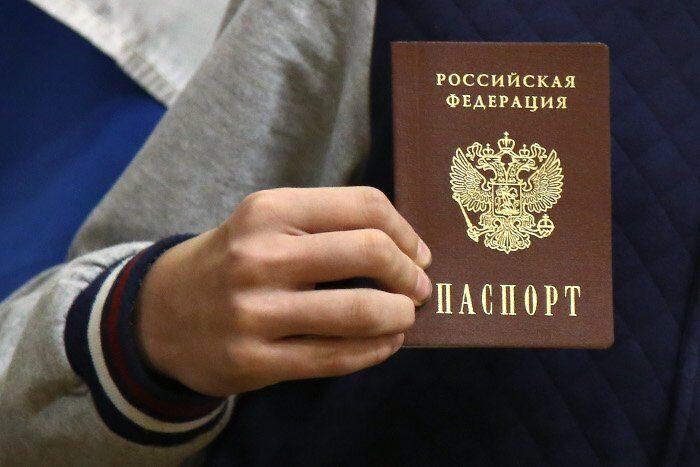 Загранпаспорт ребенок родители