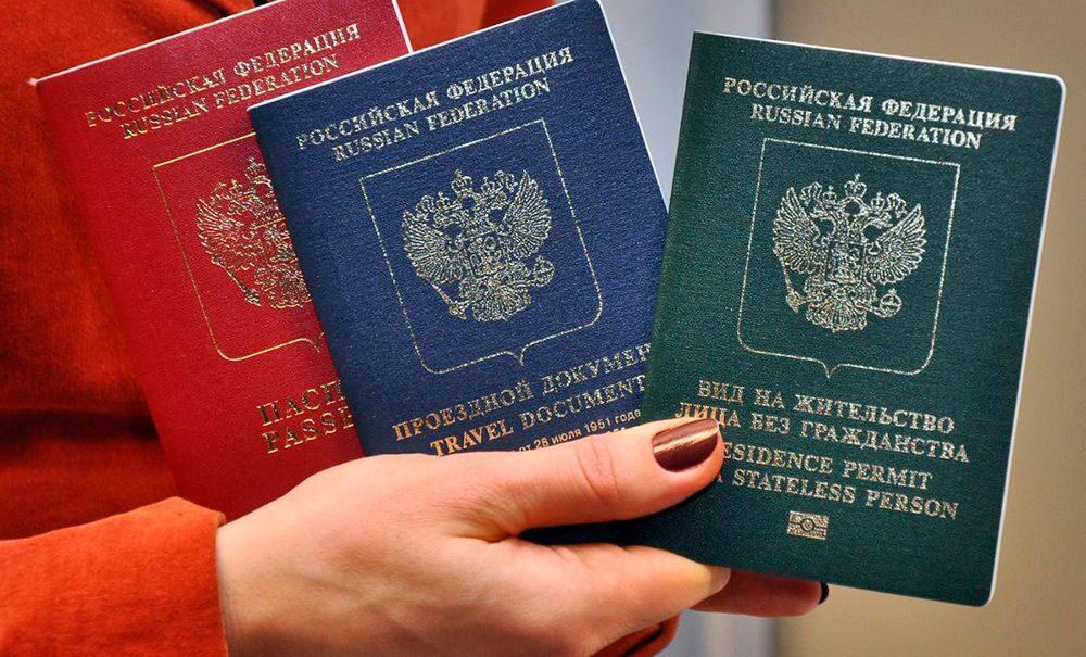 Проверить готовность загранпаспорта нового образца по московской области