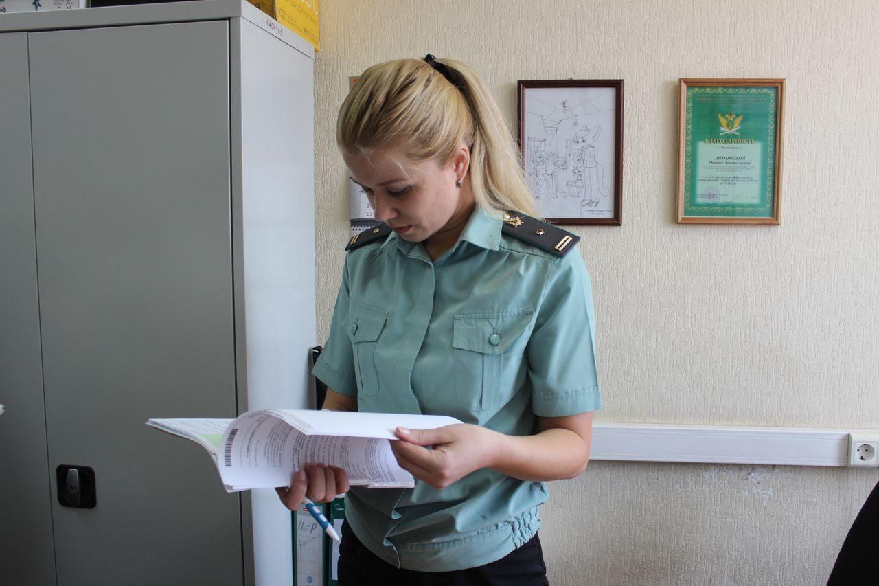 Образец квитанции госпошлины по московской области на загранпаспорт
